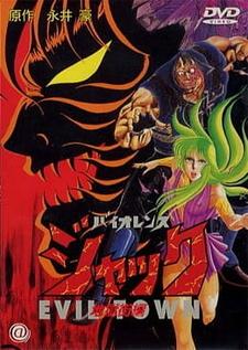 Violence Jack: Jigoku Gai-hen