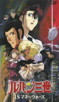 Lupin III: $1 Money Wars