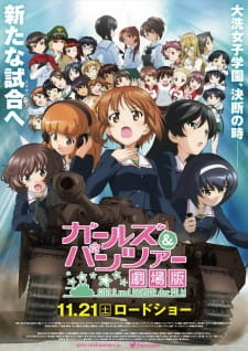 Girls & Panzer Movie