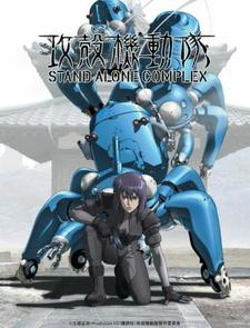 Koukaku Kidoutai: Stand Alone Complex