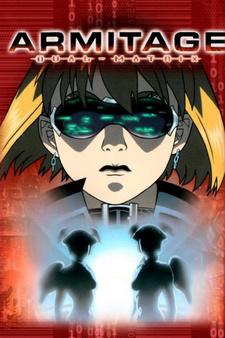 Armitage III: Dual-Matrix
