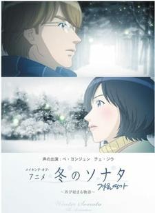 Fuyu no Sonata Episode 0
