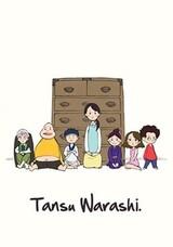 Tansu Warashi.