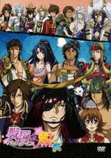 Sengoku☆Paradise Kiwami