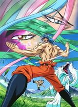 Toriko: Barbarian Ivy wo Hokaku Seyo!