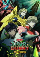 Tiger & Bunny Movie 2: The Rising