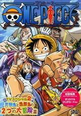 One Piece: Oounabara ni Hirake! Dekkai Dekkai Chichi no Yume!