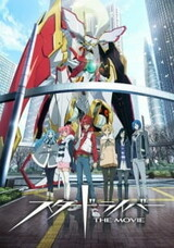 Star Driver the Movie