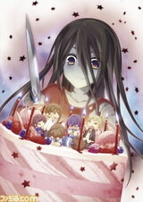 Corpse Party: Missing Footage