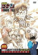 Detective Conan Bonus File: Fantasista Flower
