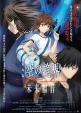 Kara no Kyoukai Movie: Mirai Fukuin