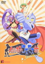 Sumeba Miyako no Cosmos-sou Suttoko Taisen Dokkoida