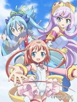 Maji de Otaku na English! Ribbon-chan: Eigo de Tatakau Mahou Shoujo - The TV