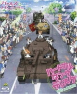 Girls & Panzer Heartful Tank Disc Picture Drama