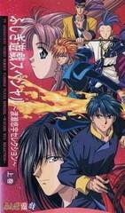 Fushigi Yuugi Special: Nakago Shikkari Shinasai!
