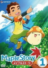 MapleStory Special