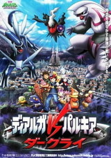Pokemon Movie 10: Dialga vs. Palkia vs. Darkrai