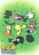 Wooser no Sono Higurashi: Mugen-hen