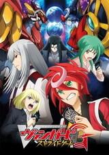 Cardfight!! Vanguard G: Stride Gate-hen