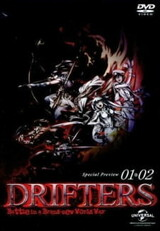 Drifters: Special Edition