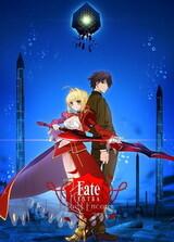 Fate/Extra: Last Encore