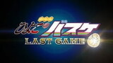 Hiyoko no Basket Movie: Last Game 0401