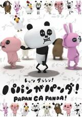 Papan Ga Panda!