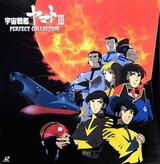 Uchuu Senkan Yamato Pilot Film