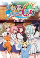 Ame-iro Cocoa: Side G