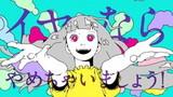 Hanasu na★