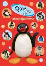 Pingu in the City (2018)