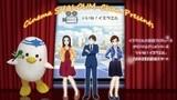 Ii ne! Israel: Saki to Noriko no Shimai Ryokou