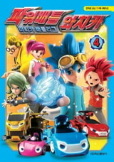 Power Battle Watch Car Season 2