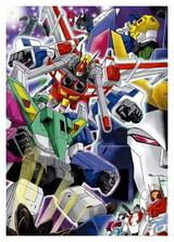 Tatakae! Chou Robot Seimeitai Transformers Victory Soushuuhen