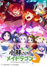 Kobayashi-san Chi no Maid Dragon 2nd Season
