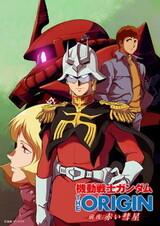 Mobile Suit Gundam: The Origin - Advent of the Red Comet