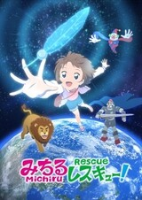 Michiru Rescue!