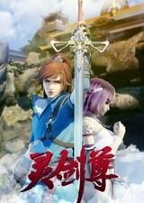 Ling Jian Zun 2nd Season