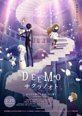 Deemo Movie: Sakura no Oto - Anata no Kanadeta Oto ga, Ima mo Hibiku