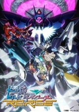 Gundam Build Divers Re:Rise 2nd Season
