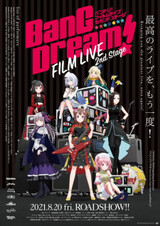 BanG Dream! Film Live 2nd Stage