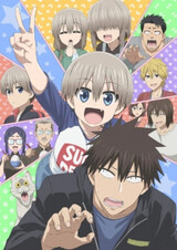Uzaki-chan wa Asobitai! 2nd Season