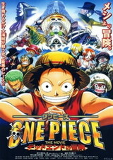 One Piece Movie 4: Dead End no Bouken