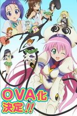 To LOVE-Ru OVA