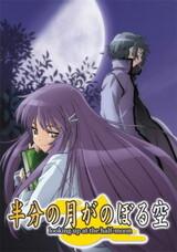 Hanbun no Tsuki ga Noboru Sora