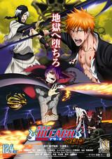 Bleach Movie 4: Jigoku-hen