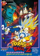 Dragon Ball Z Movie 09: Ginga Girigiri!! Bucchigiri no Sugoi Yatsu