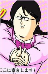 Kakko Kawaii Sengen!