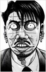 Masao Kakihara