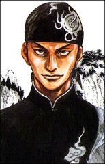 Ryou Narushima